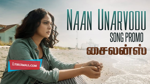 Naan Unarvodu Lyrics