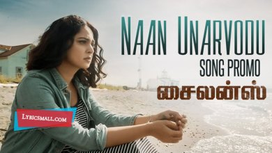 Photo of Naan Unarvodu Lyrics | Nishabdham Movie Songs Lyrics