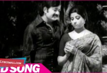 Photo of Melemaanathile Lyrics | Pattaalam Janaki movie Songs Lyrics