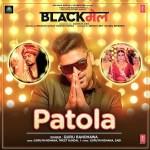 Patola Lyrics