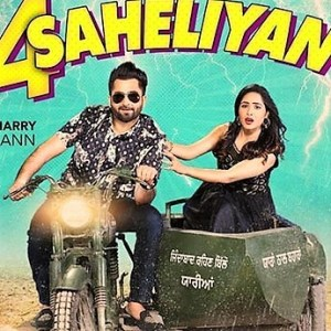 sahrry mann 4 Saheliyan lyrics
