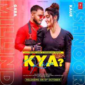 Kya Karu Lyrics in hindi Millind Gaba Parmpara Thakur