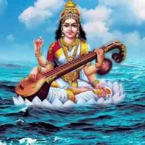 Hey Sharde Maa Prayer Lyrics In Hindi