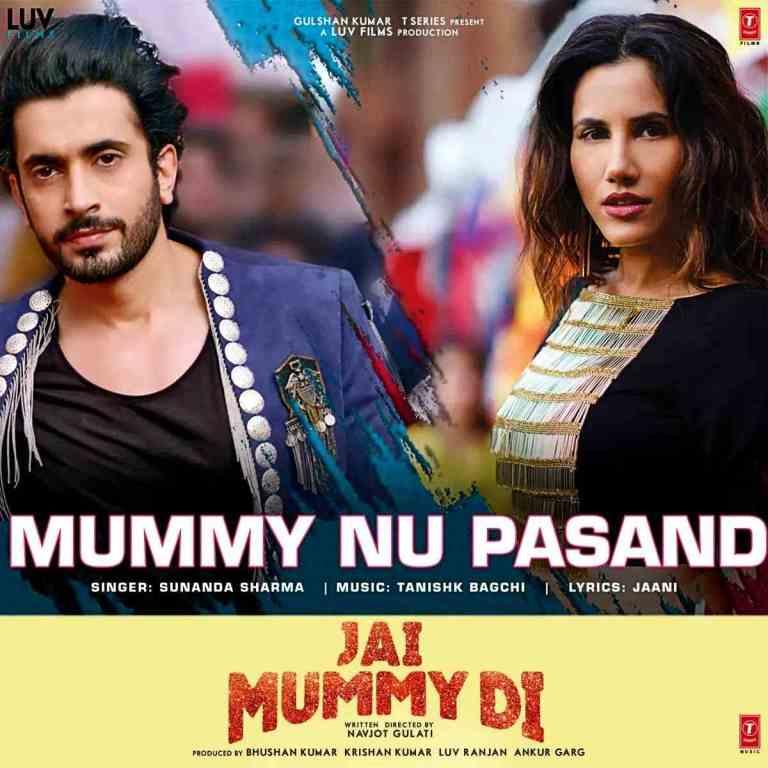 Meri Mummy Nu Pasand Nahi Tu Lyrics – Sunanda Sharma
