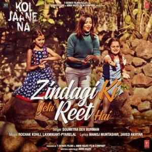 Zindagi Ki Yahi Reet Hai Lyrics Rochak Kohli