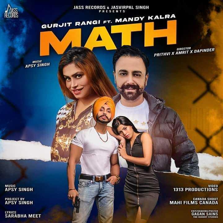 Math Lyrics Gurjit Rangi