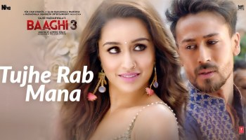 Tujhe Rab Mana Lyrics - Baaghi 3   Tiger Shroff, Shraddha Kapoor   Rochak Kohli Feat. Shaan