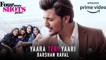 Yaara Teri Yaari Lyrics - Darshan Raval | VJ Bani, Maanvi Gagroo, Kirti Kulhari, Sayani Gupta, Naveen Tyagi