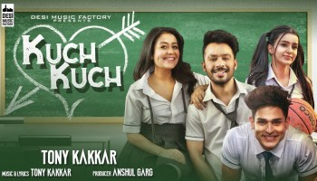 Kuch Kuch Lyrics - Tony Kakkar | Neha Kakkar, Ankitta Sharma, Priyank Sharma, Melvin Louis