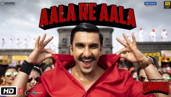 Aala Re Aala Lyrics - Simmba | Ranveer Singh, Sara Ali Khan, Dev Negi, Goldi