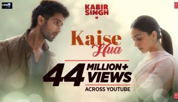 Kaise Hua Lyrics - Kabir Singh | Shahid Kapoor, Kiara Advani, Vishal Mishra