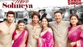 Mere Sohneya Lyrics - Kabir Singh   Shahid Kapoor, Kiara Advani, Sachet Tandon, Parampara Thakur