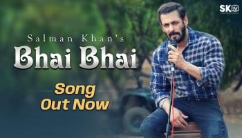 Bhai Bhai Lyrics - Salman Khan | Sajid Wajid