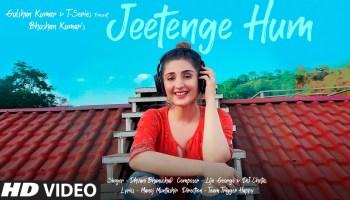 Jeetenge Hum Lyrics - Dhvani Bhanushali | Lijo George, DJ Chetas
