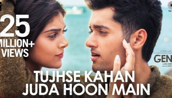 Tujhse Kahan Juda Hoon Main Lyrics - Genius | Utkarsh Sharma, Ishita Chauhan, Neeti Mohan, Himesh Reshammiya, Vineet Singh