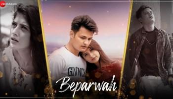 Beparwah Lyrics - Yasser Desai | Sagar Unagar, Arishfa Khan, Dipak Solanki