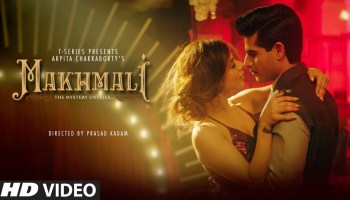 Makhmali Lyrics - Arpita Chakraborty | Omkar Kapoor, Ana Ilmi