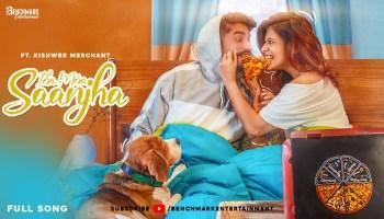 Tera Mera Saanjha Lyrics - Suyyash Rai | Rashmeet Kaur, Kishwer Merchant