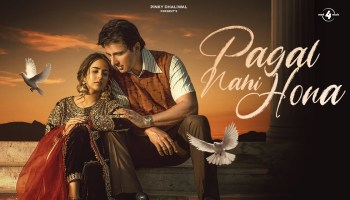 Pagal Nahi Hona Lyrics - Sunanda Sharma | Sonu Sood