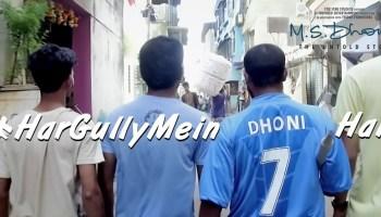 Har Gully Mein Dhoni Hai Lyrics - M.S. Dhoni | Rochak Kohli