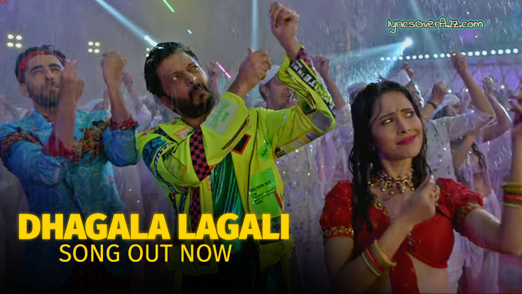 Dhagala Lagali Lyrics - Dream Girl | Mika Singh| LyricsOverA2z