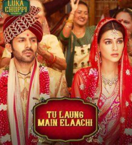 Tu Laung Main Elaachi Lyrics - Tulsi Kumar