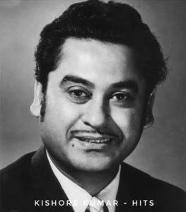 Gata Rahe Mera Dil Lyrics - Kishore Kumar