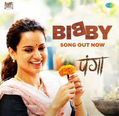Bibby Lyrics - Annu Kapoor | Sherry
