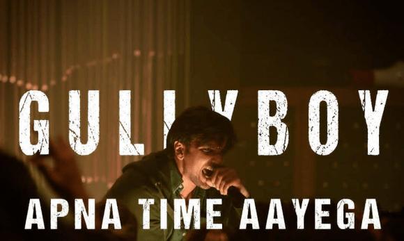 Apna Time Aayega Lyrics - Ranveer Singh