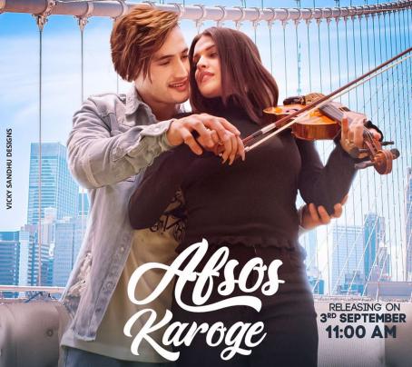 Afsos Karoge Lyrics - Stebin Ben ft. Himanshi Khurana