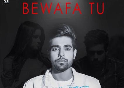Bewafa Tu Lyrics - Guri ft. Tanya