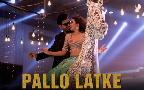 Pallo Latke Lyrics - Shaadi Mein Zaroor Ana