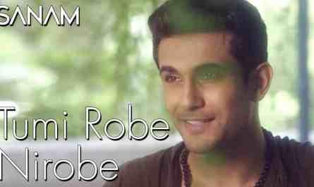 tumi robe nirobe lyrics | Rabindra Sangeet | তুমি রবে নীরবে