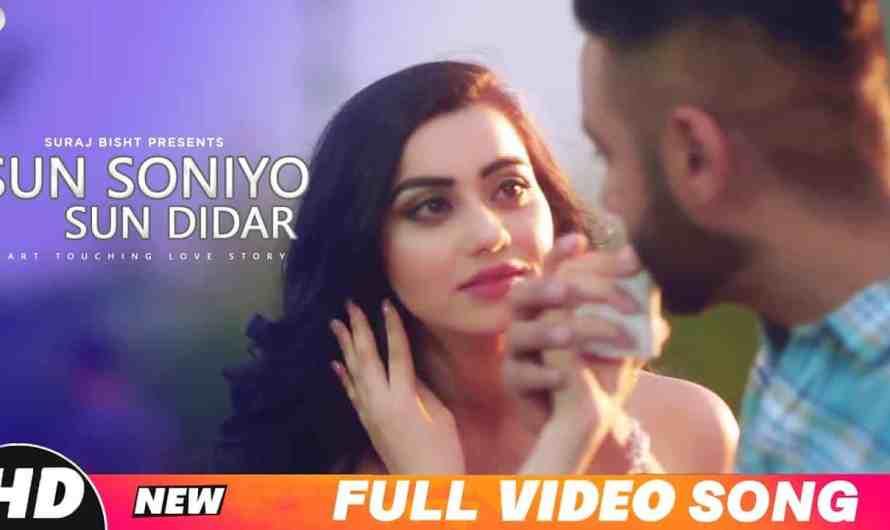 Tarun panchal | sun soniye sun dildar song lyrics in hindi