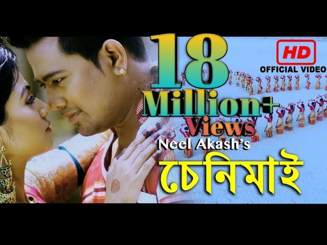 Superhit Assamese song | seni seni senimai lyrics | Neel Akash