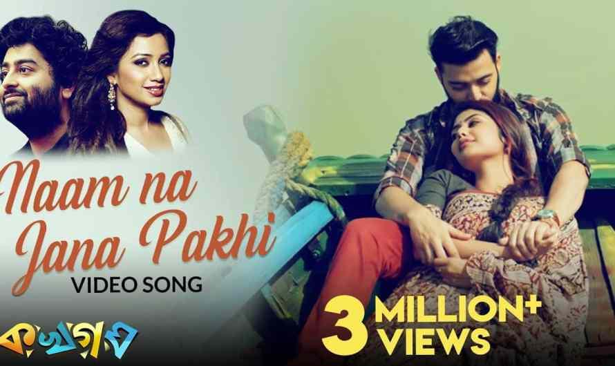Arijit Singh | Naam Na Jana Pakhi lyrics | Lyricsplzz
