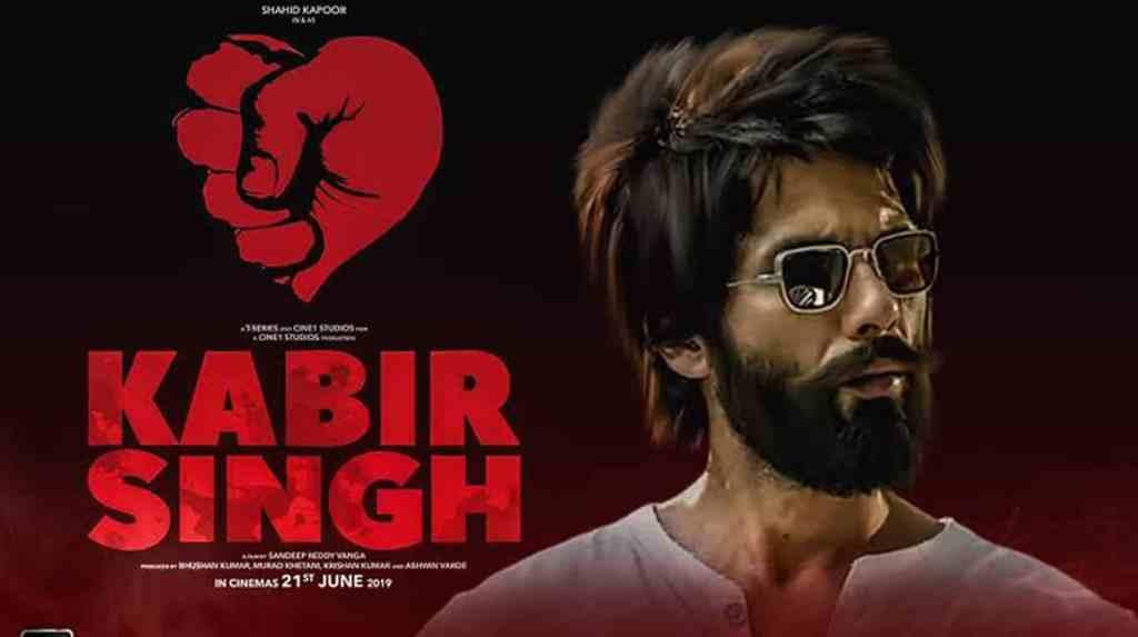 Kabir Singh Songs Download MP3 or Listen Free Songs Online | Wynk