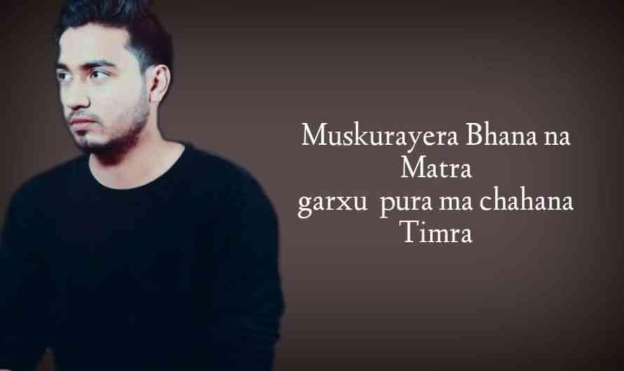 Sushant KC | muskurayera lyrics | new Nepali songs