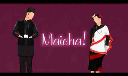 Maicha lyrics in english | Emerge | latest Nepali song