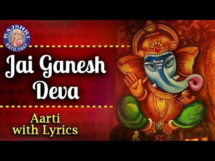 Jai Ganesh aarti lyrics in Hindi | Ganesh chaturthi 2020
