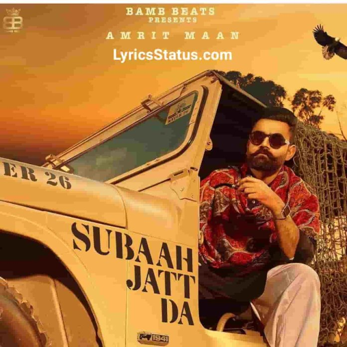 Amrit Maan New Song Subaah Jatt Da Lyrics Status Download Latest punjabi song Ho badmashi nahiyon jaane meriye Jatt da subaah hi edan dae