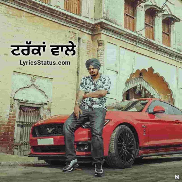 Sidhu Moose Wala Truckan Wale Gurlej Akhtar Lyrics Status Download Punjabi Song Dekhni sambhal je truck wale di Tu nigah LP te maar mutiyaare
