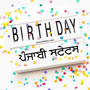 Happy Birthday Status in Punjabi Birthday Song Status Download whatsapp status video Black Background Status New Punjabi birthday status Videos
