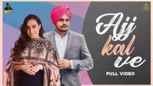 Ajj Kal Ve Barbie Maan Sidhu Moose Wala Lyrics Status Download Punjabi Song Ajj Kal Ve, Pal Pal Ve, Tenu Dekhdiya Akhiyan Chuondian Ne, Na Sondia Ne, Hoiya Aadi Pakkiyan