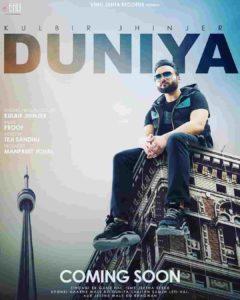 Duniya Kulbir Jhinjer Lyrics Status Download Punjabi Song Ho Duniya Bazaar Mandi Paise Di Bani Takke Takke Vekhya Pyar Vikda whatsapp video