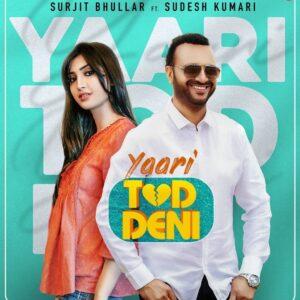 Sudesh Kumari Yaari Tod Deni Surjit Bhullar Lyrics Status Download Punjabi Song Main yaari tod deni tu badmashiyan karda Kyon yaari tod deni status