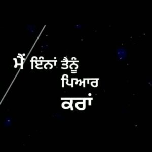Aina Tenu Pyar Kara Lyrics Status Download Punjabi Song Main aina tenu pyaar kra Mein ena tenu pyar kran Me ehna tainu pyaar kra whatsapp status video Black Background Status