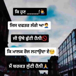 Hun Jis Daftar Lagge Aan Punjabi Song Status Video Download Jive kuch badal giya ae Assa vich hun ni rahe garoor Jive kuchh badal geya ey whatsapp status video.