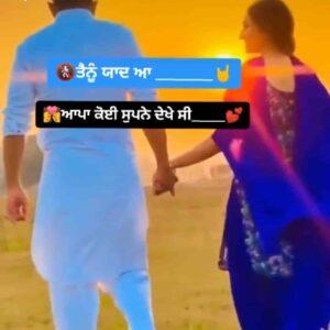 Kuj Supne Dekhe C Sad Punjabi Love Status Video Download Tenu yaad aa Aapa kuj supne dekhe c Kde time kadd ke aayi Ohna nu dafan karn chlange WhatsApp status video.