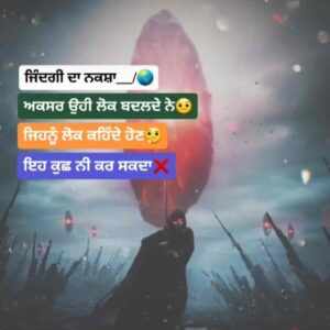 Inspirational Thoughts Motivational Punjabi Status Download Video Zindagi da naksha Aksar ohi lok badlde ne Jinu lok kehnde hon Eh ni kuch kar sakda whatsapp status video.